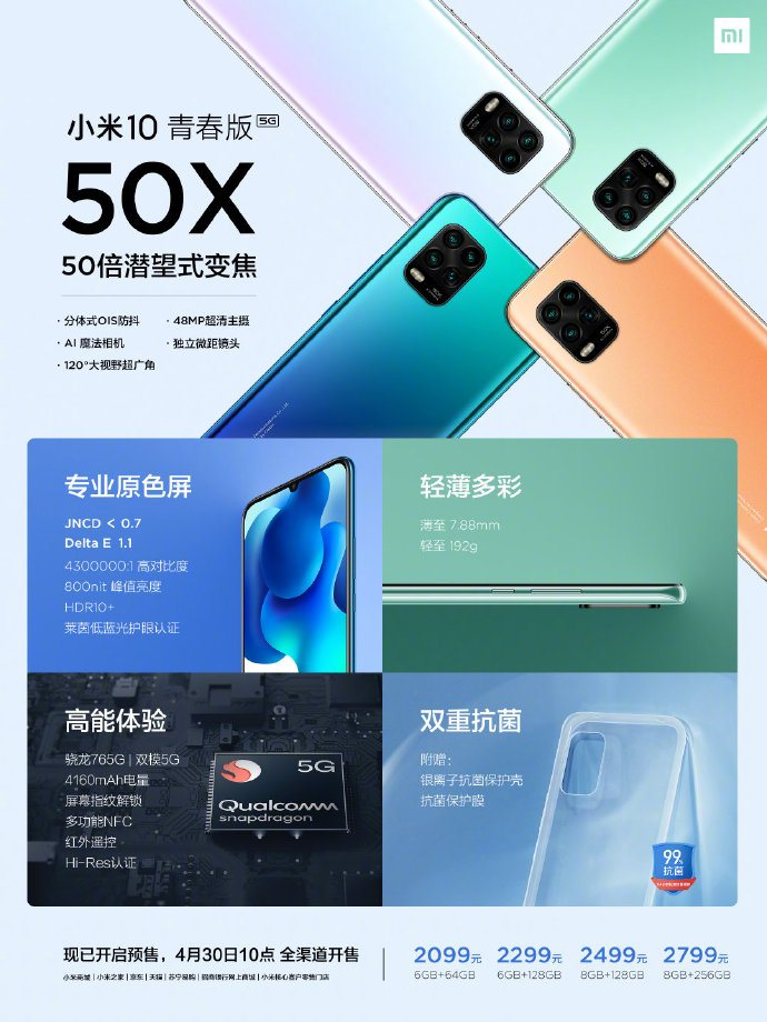 Xiaomi-Mi-10-Youth-Edition_specifikacie